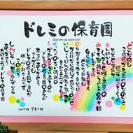 「虹」のイラスト  (ウェルカムボード・出産祝い・新築祝い・誕生日のお祝いにおすすめ)